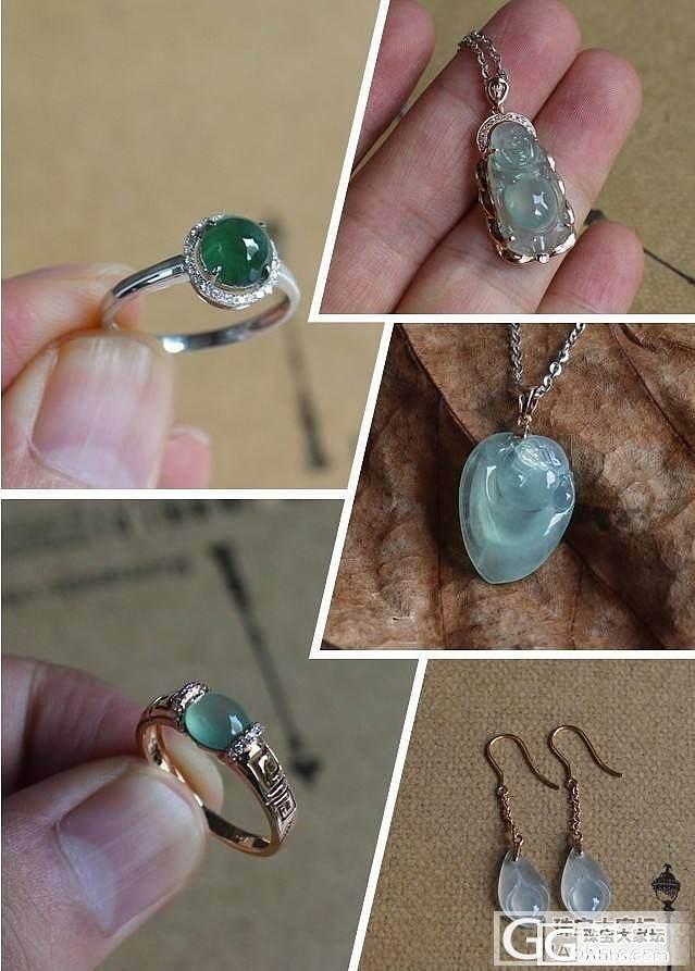 【夏夏翡翠】 戒指 、佛公 、耳坠 -- 美美的哦_翡翠