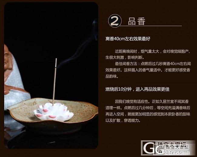 【天祺沉香】2015.6.29--一..._文玩