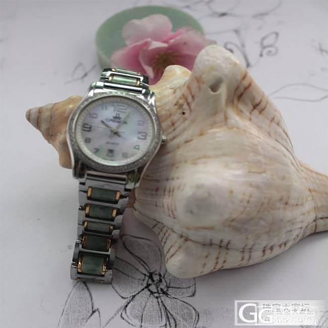 大家对翡翠手表持什么态度_手表
