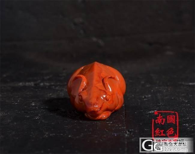 南红小老鼠,大家看看喜欢吗?_珠宝