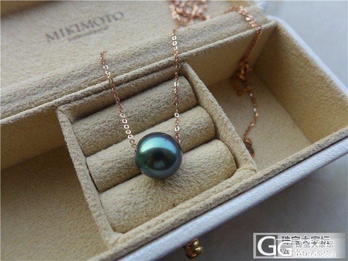 三千世界---超绿 大溪地海水珍珠锁...