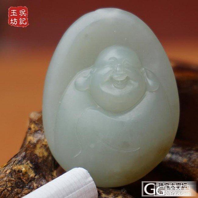 吴记玉坊开年系统特惠活动(一)_和田的小石头