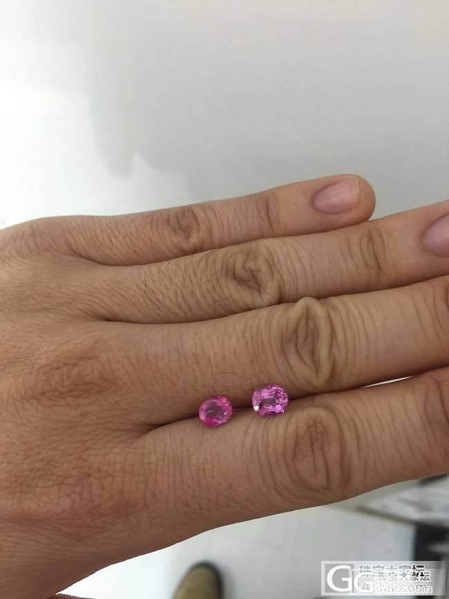粉色蓝宝石2颗_蓝宝石
