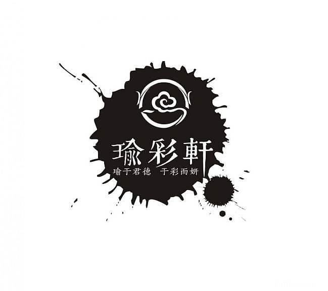 【瑜彩轩】新货上架,专注于颜色,只做有品质的货!_珠宝