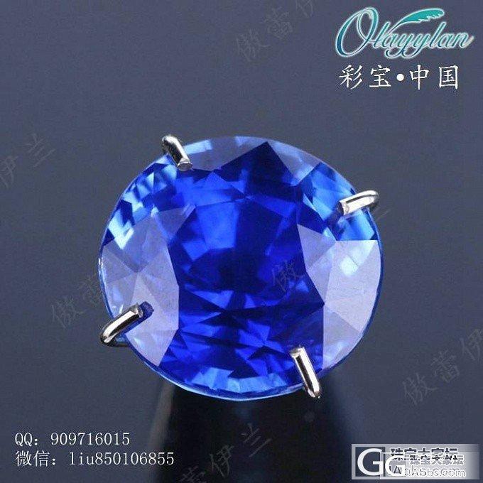 【傲蕾伊兰珠宝】3.12克拉, 皇家蓝蓝宝石  斯里兰卡  GRS证书_傲蕾伊兰珠宝