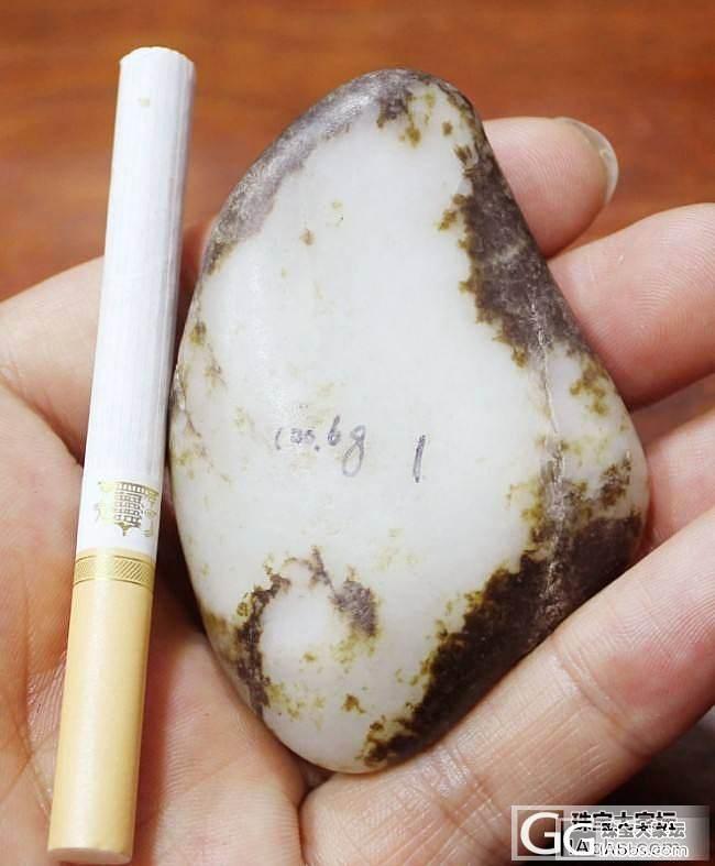 和田白玉【玉友园】100.6克浓白老..._传统玉石