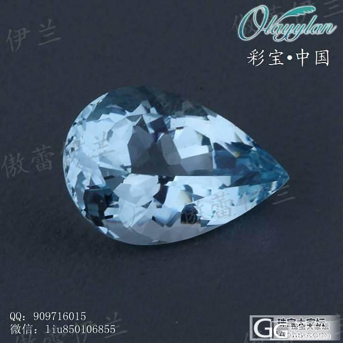 【傲蕾伊兰珠宝】天然新疆海蓝宝石  全清无暇,天空蓝_傲蕾伊兰珠宝