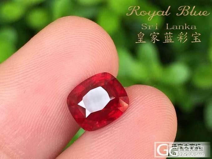【红宝石】#精品大特价#2.05ct超级浓郁的无烧鸽血红一颗,不发黑_上海皇家蓝彩宝