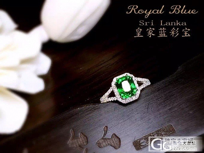 【RBG 定制欣赏】超美的雷迪恩切割沙弗莱戒指_上海皇家蓝彩宝