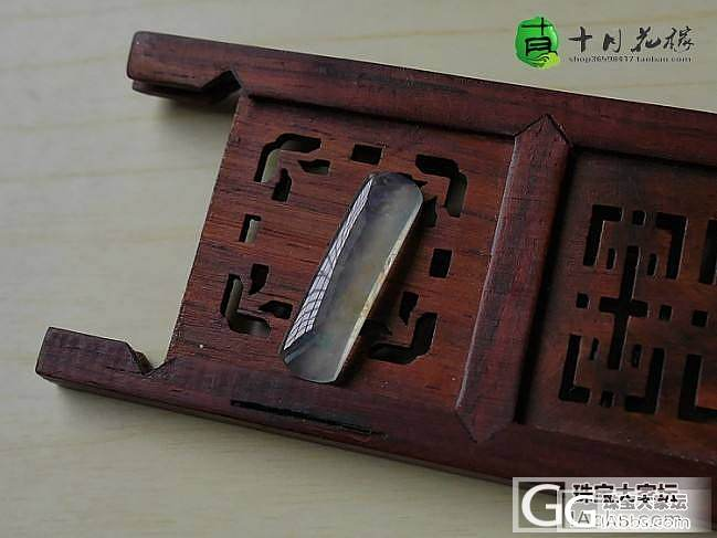 【十月】5.5新货56件-大马鞍,售...