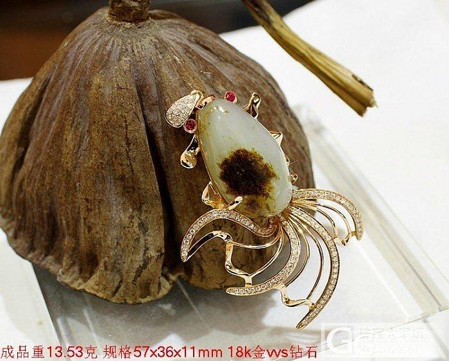 金鱼!!白玉籽料创意镶嵌_珊瑚和田玉
