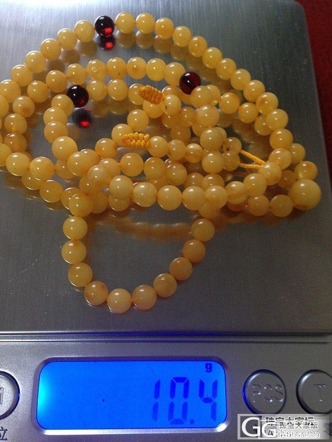 处理几个蜜蜡原石全皮把件,实在磨不动..._有机宝石