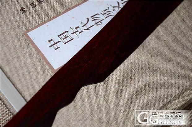 5月5日印度小叶紫檀老料裁纸刀(第5..._文玩