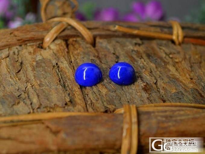 【老矿料青金石戒面 耳钉】一对DIY..._传统玉石