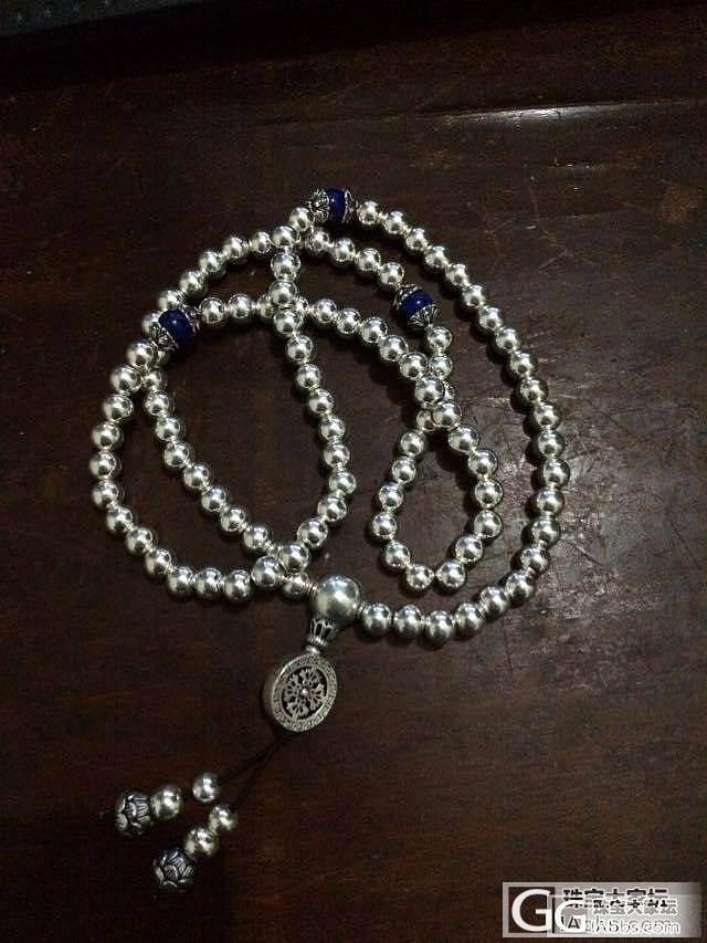 新手原来可以发帖的哇,***的银珠子,_珠宝