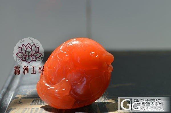 惠友-年年有鱼_传统玉石