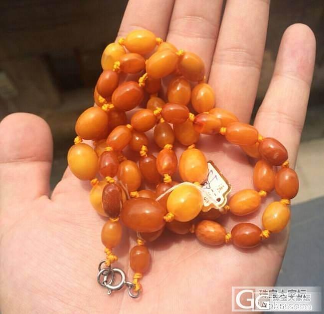 (老蜜蜡)老穆斯林念珠一条,塔链,看..._名贵宝石