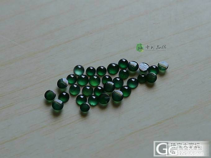 【十月】8.5-蓝绿蛋面32个,售价...