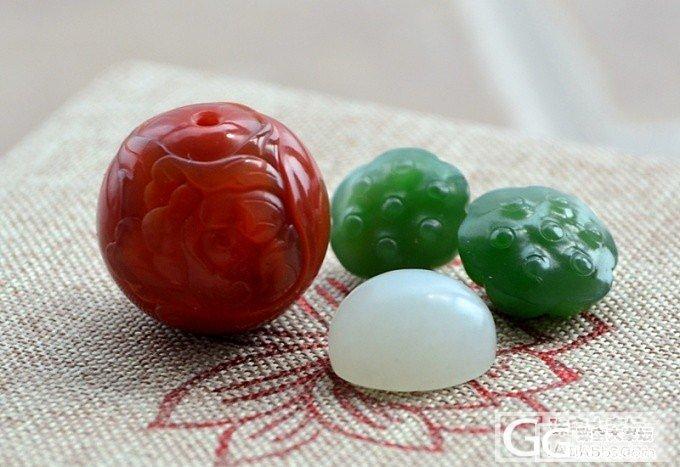 【清晨】今日上新:牡丹宝珠,籽蛋,莲蓬_清晨的玉铺
