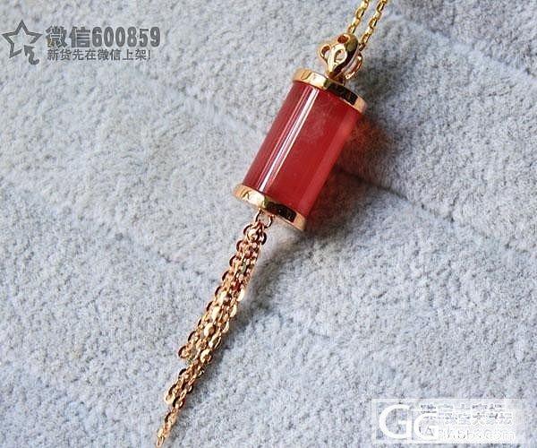 【彩石记】玫瑰金镶嵌冰种红纹石圆柱吊坠挂件_珠宝
