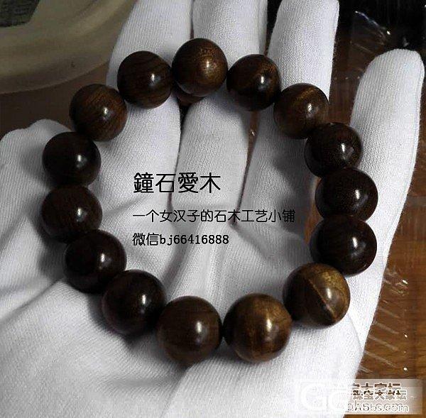 【钟石爱木】【已出】四川阴沉金丝楠15mm 水波高油~_文玩