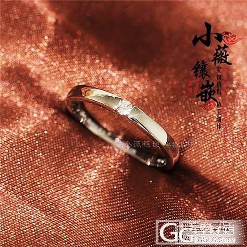 小薇镶嵌   男女都可戴的戒指_镶嵌珠宝