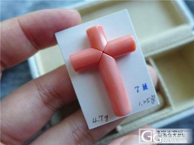 三千世界---完美品相 天使粉 momo十字架_三千世界