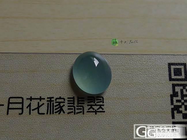 【十月】6.30新货-大蓝水蛋面,售价:3800(微信号:xy135801725...