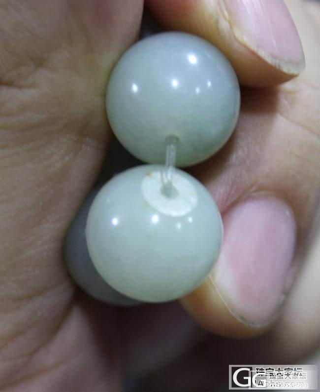 和田白玉【玉友园】62.7克15粒带..._传统玉石