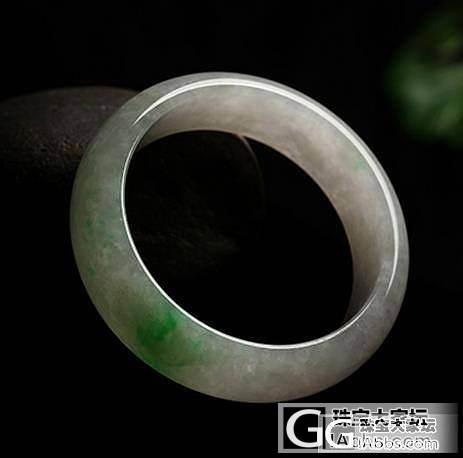 想求购一款与这个玉镯差不多品质的镯子_珠宝