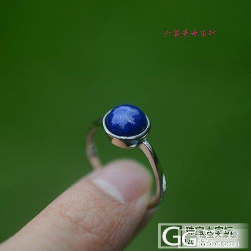纯天然青金石戒指,925纯银镶嵌,共2个尺寸可选择_宝石