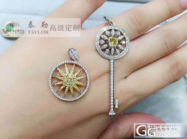 【蒂芙X家同款 黄钻大号钥匙和太阳神..._泰勒珠宝
