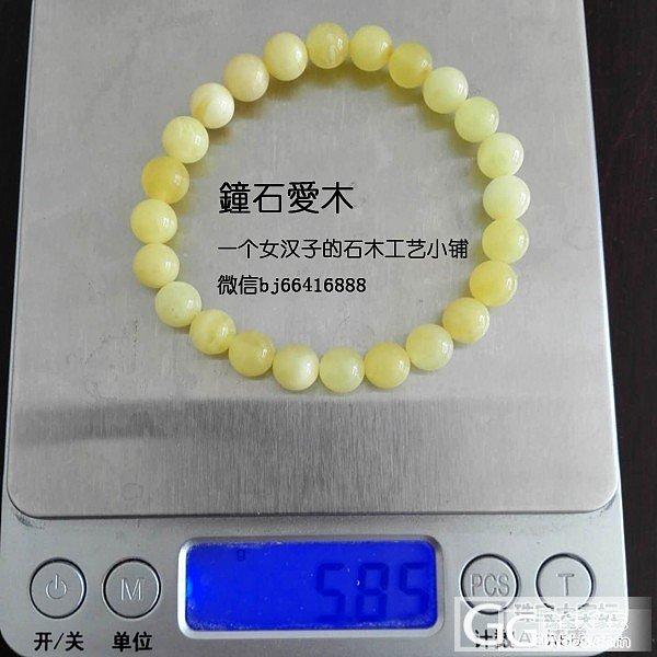 【钟石爱木】【已出】蜜蜡圆珠单圈 7.5mm左右 轻盈一夏_玛瑙