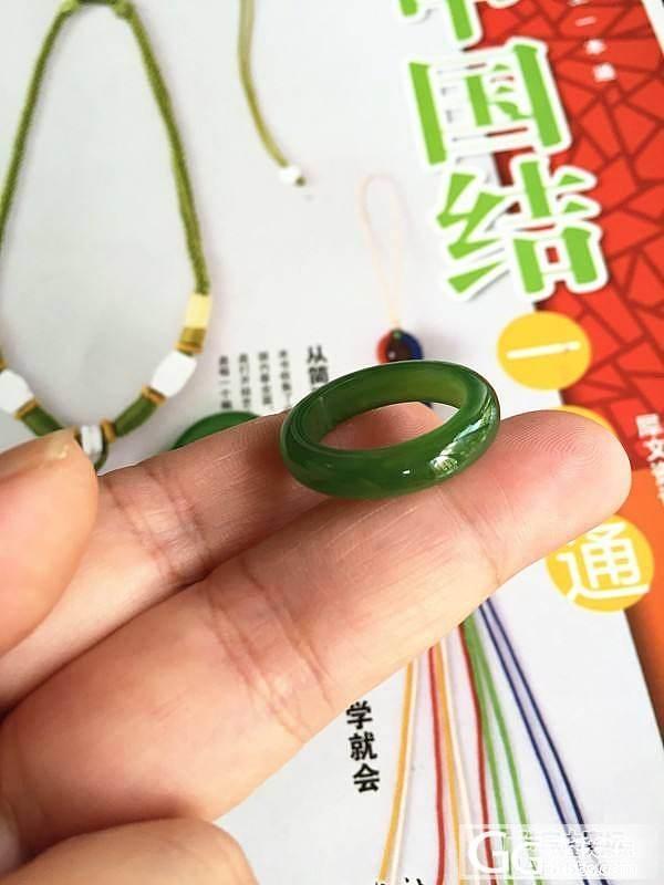 【函函家】阳绿色碧玉戒指两枚_函函家玉石铺