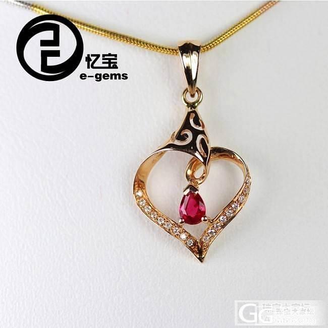 【夏日特价】红宝石吊坠 18K玫瑰金镶钻 性价比高 还等什么?_宝石