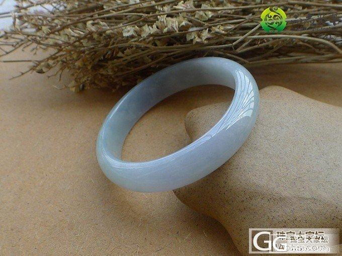 【品尚】啊北8.6新货:淡蓝紫宽56mm,抢拍。(已拍)_品尚翡翠