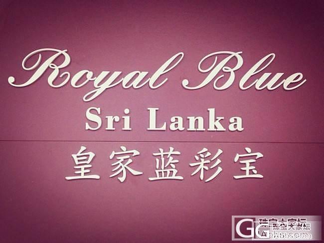 3.5克拉缅甸无烧鸽血红红宝石,收藏级_上海皇家蓝彩宝