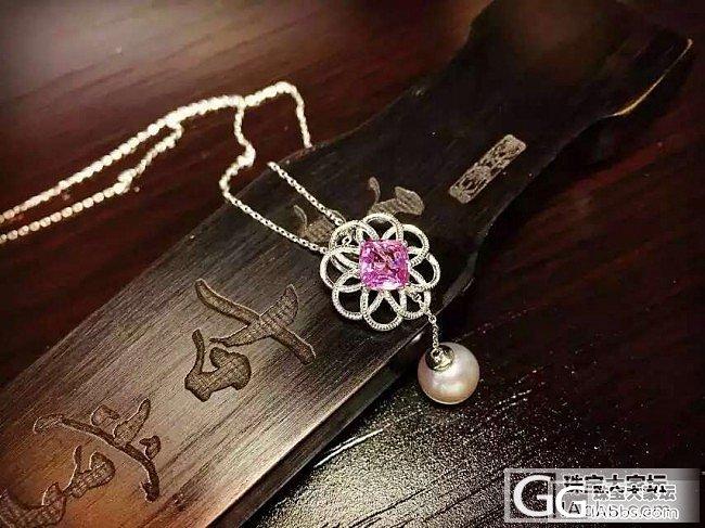 【RBG 定制欣赏】粉蓝宝和珍珠绝配,全手工制作_上海皇家蓝彩宝