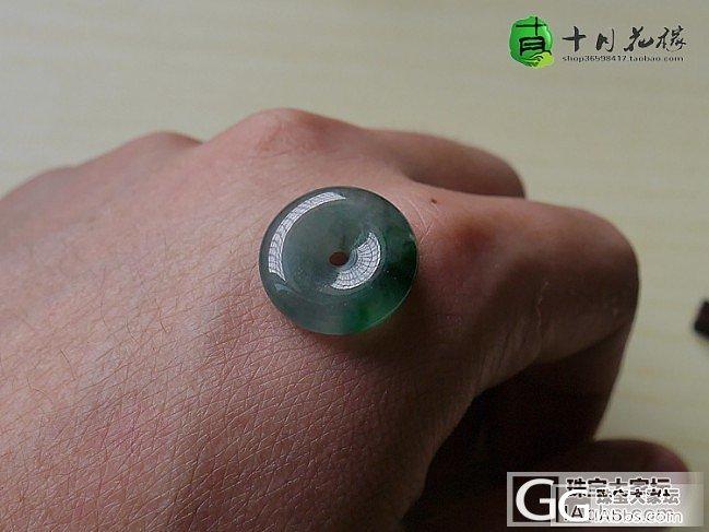 【十月】5.6-飘阳绿平安扣,售价:...