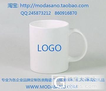 专为各企业品牌定制最精致的陶瓷杯咖啡杯_珠宝