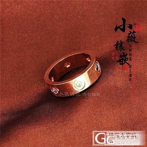 小薇镶嵌   C家同款_戒指镶嵌珠宝