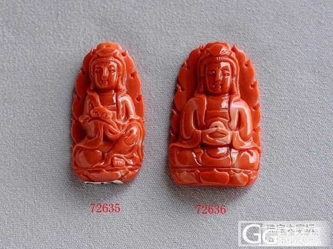 2015.5.6 嚒嚒观音两尊 第四批_布衣珠宝