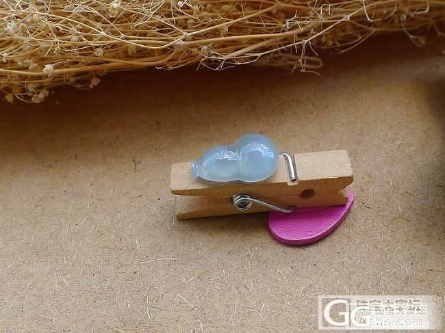 【品尚】啊北6.30新货:蓝底葫芦2#,随时拍。_品尚翡翠