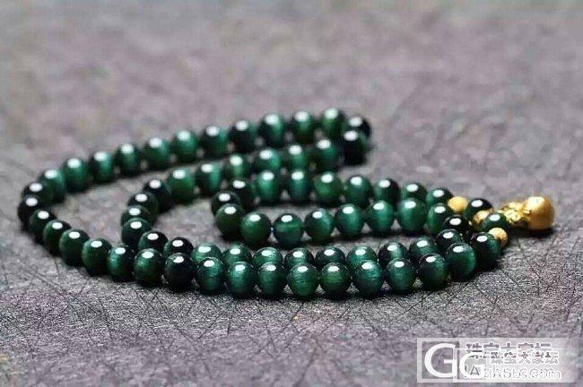 天然巴西猫眼绿碧玺手链0_珠宝