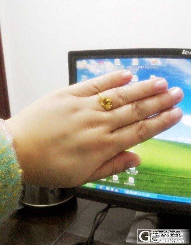 一直戴着的戒指_戒指金