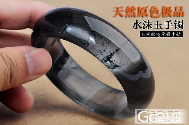 石英岩玉,水沫玉俗称水沫子,是翡翠的伴生矿 美美的 求闪_传统玉石