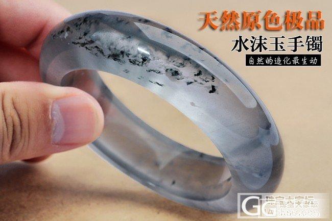 石英岩玉,水沫玉俗称水沫子,是翡翠的..._传统玉石