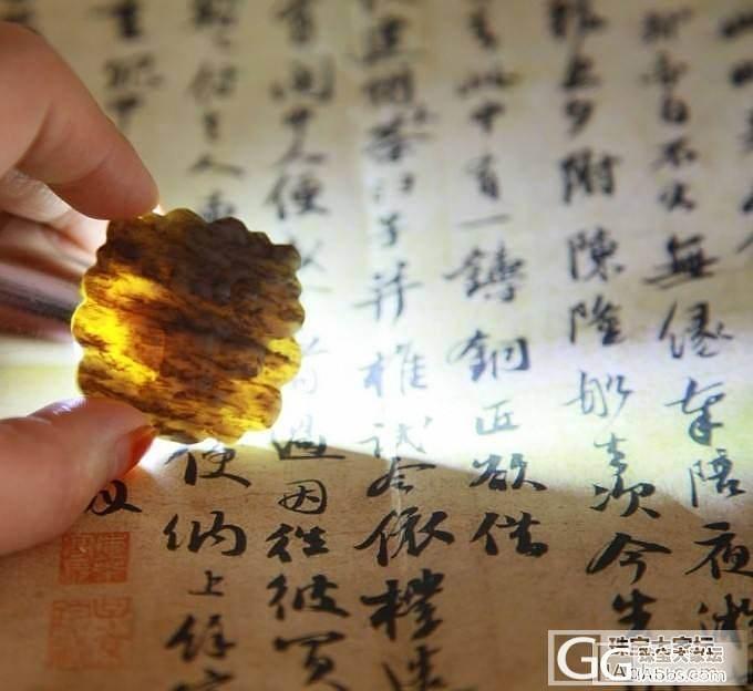【菜菜和田玉】新疆且末翳糖玉DIY仿古兽面_传统玉石