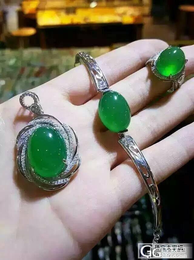 925银镶玉髓系列之套装,手链吊坠戒指三件套_玛瑙