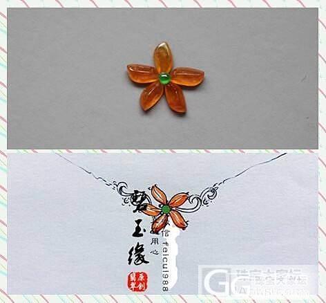 原创:小清新黄绿双色花组合_翡翠